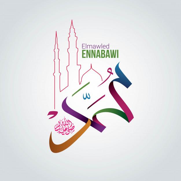 Perayaan maulid Nabi Muhammad