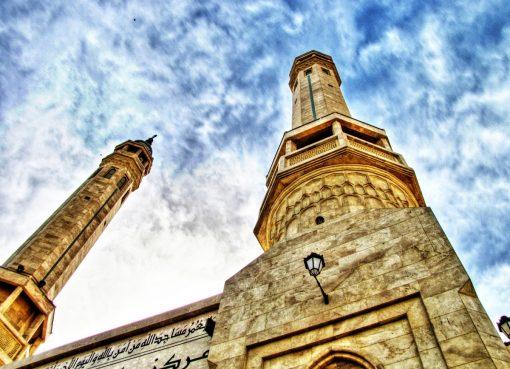 Islam menekankan kualitas bukan legal formal